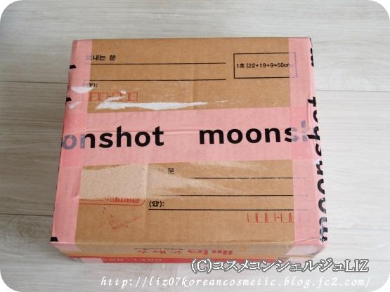 moonshot(ムーンショット)