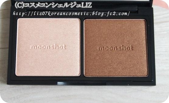 【ムーンショット(moonshot)】パウダーデュオ