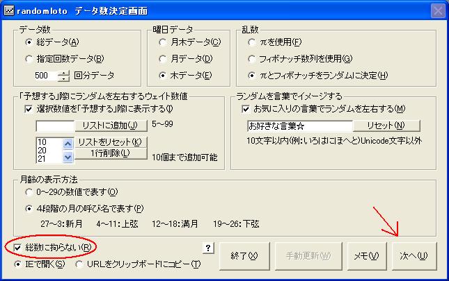 datasu_0005.png