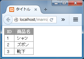 20151011_mysql_connect_php_01.png