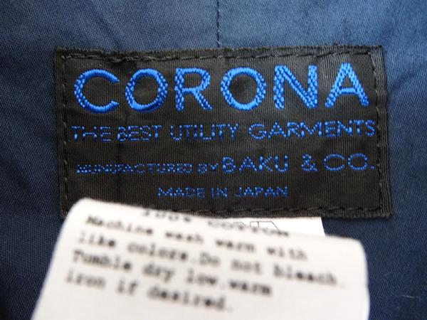 CORONA_COMBAT_HIKER_SHIRT_NAVY_04.png
