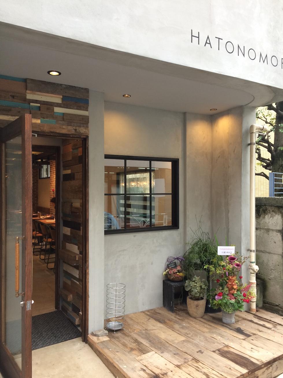 hatonomori_150905_1.jpg