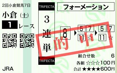 20150822171537c44.jpg