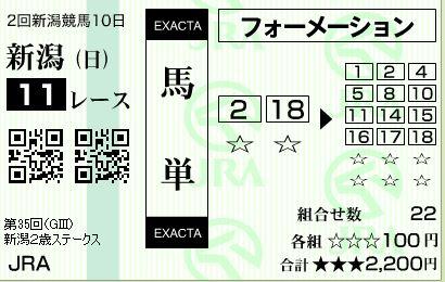 20150830190702c35.jpg