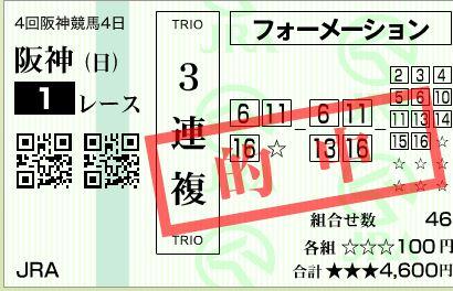 2015092017044625f.jpg