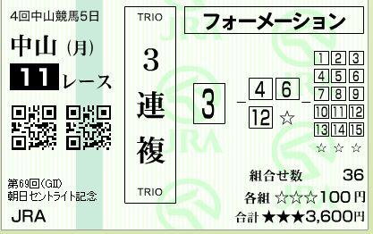 20150921162845d18.jpg