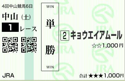 20150926172202db3.jpg