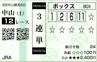 20150926173925787.jpg