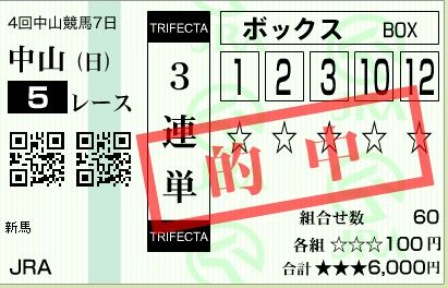 2015092812521249c.jpg
