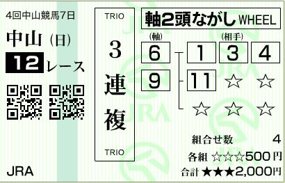 20150928125536fa3.jpg