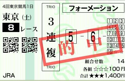 20151010171550c2c.jpg