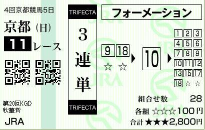 201510181714331cf.jpg