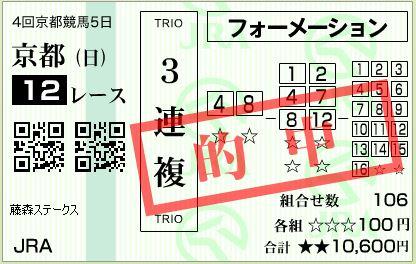 20151018172112faa.jpg
