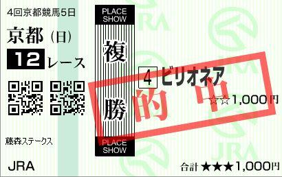 20151018173059a91.jpg