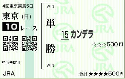 20151018174118f20.jpg