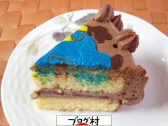 ミニオンケーキ