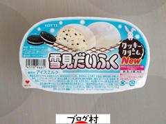 雪見だいふく クッキークリーム