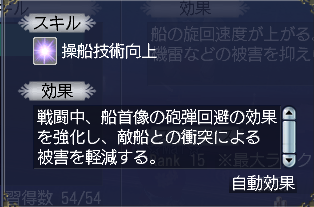 20150827005558a48.png