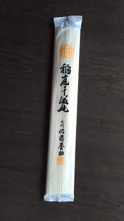 inaniwa-noodle-01.jpg