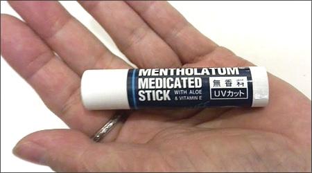 mentholatum02-450250.jpg