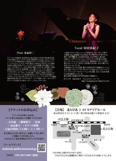 fc2_2015-09-19_23-43-10-834.jpg
