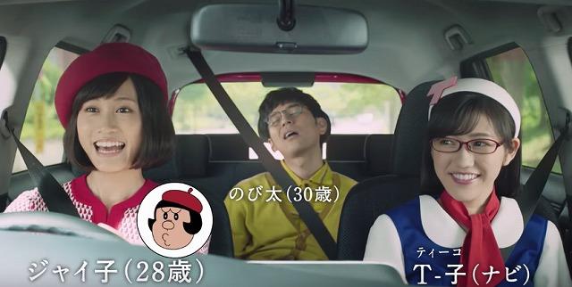 【T-Connect】ジャイ子とT子篇/スネ夫とT子篇【公式動画】来たよ~