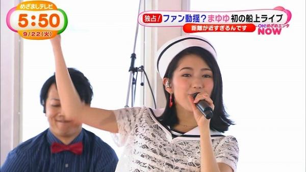 mezamashi (28)