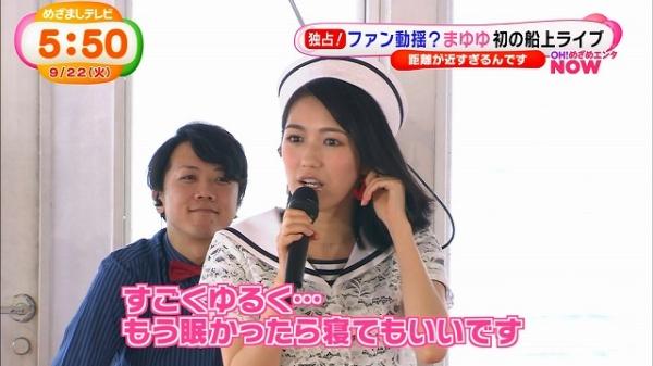 mezamashi (25)