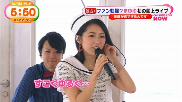 mezamashi (23)