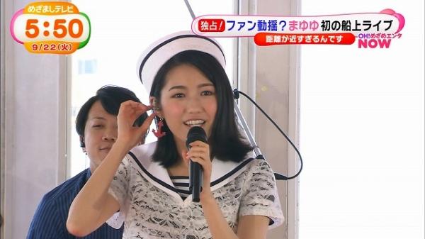 mezamashi (19)