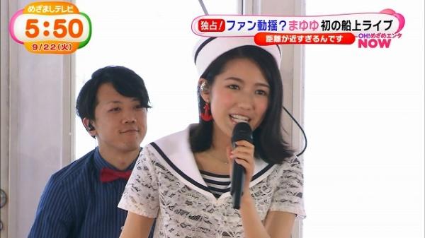 mezamashi (18)