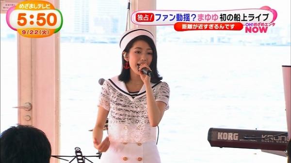 mezamashi (15)