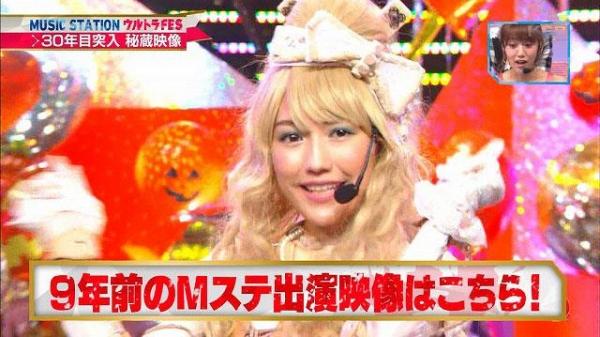 kimutaku (4)