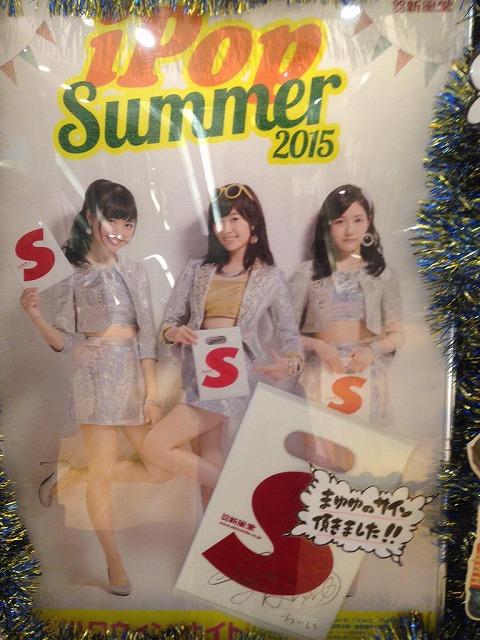 VI_JiSCh_20150830224740f19.jpg