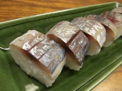 アジの棒寿司1