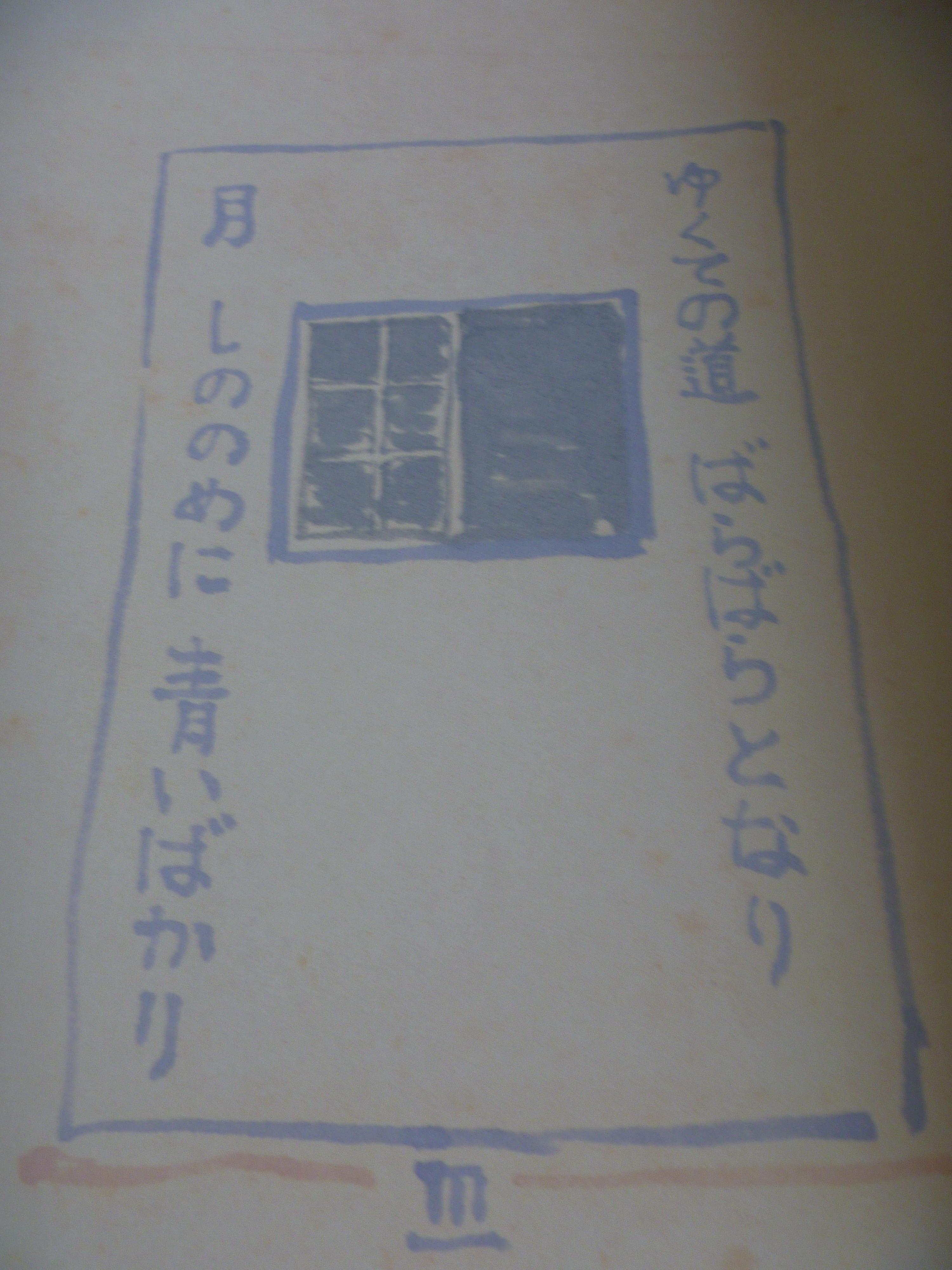 P1010202.jpg