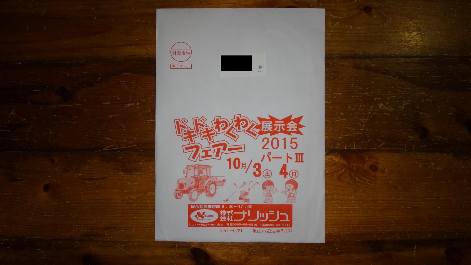150926-20.jpg