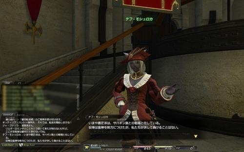 1220-03-20120520-036.jpg