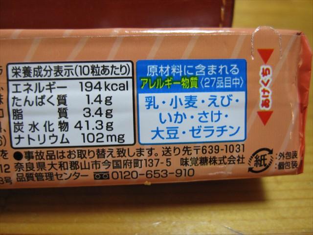 IMG_0187_S-size.jpg