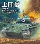 cover_uedaart.jpg