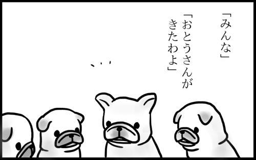 minikui04.png