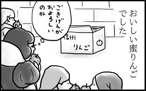 sirayuki04.png