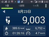 20150823034017de7.jpg
