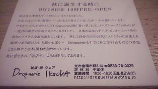 DSC_0145~2