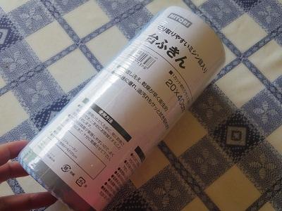 IMGP6007.jpg