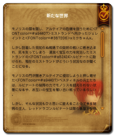 20150907205555060.png