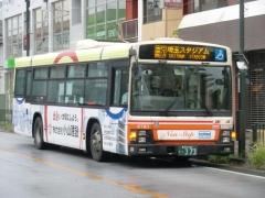 9783号車