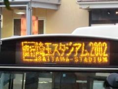 朝日車LED表示