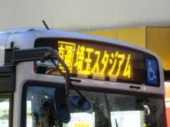 東武W車LED表示2