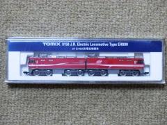 9158・EH800